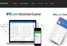 pusat data blockchain picture
