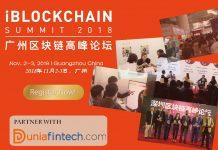 iblockchain summit hadir di Guangzhou picture