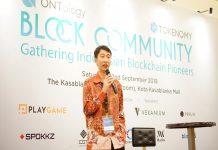 Block Community