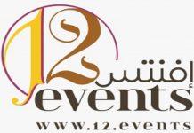 konferensi dan pameran picture