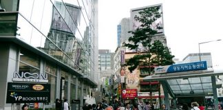Korea Selatan picture