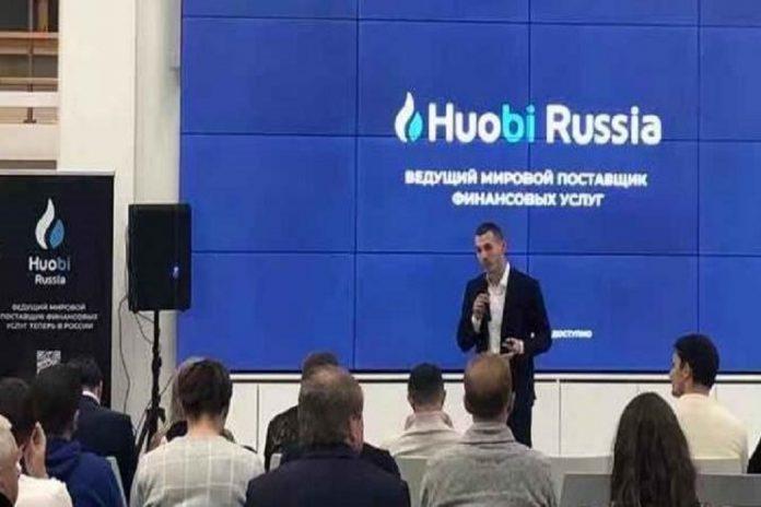 Huobi Rusia