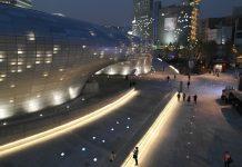 Seoul picture