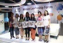 Women Leadership Forum picture