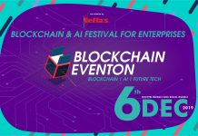 Blockchain Eventon picture