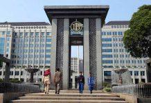 Bank Indonesia fintech 2