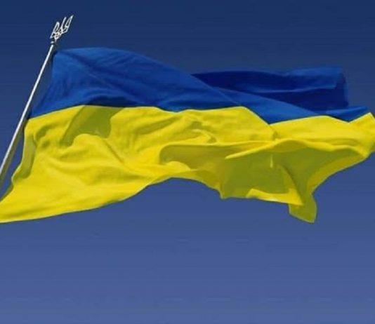 Aturan kripto Ukraina